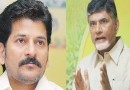 Revanth Quits Assembly Membership & TDP !