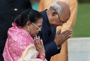 Ram Nath Kovind is India's 14th president