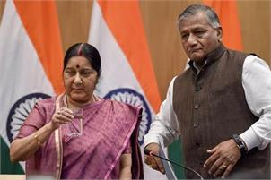 I never gave any false hope to anyone: Sushma Swaraj