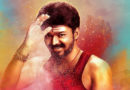 Tamil producers cry  on Vijay's film!