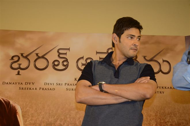 Mahesh Was Emotional And Cracked Jokes in the Success meet!
