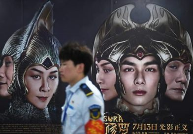 China's most expensive movie becomes epic flop !