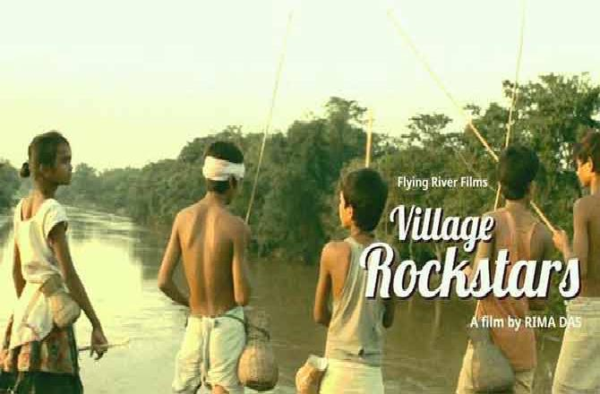 Assamese film Village Rockstars is India's official entry at Oscars 2019