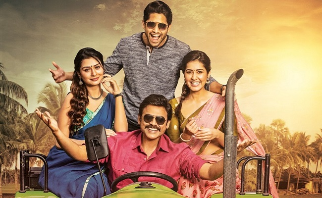 venky mama 2nd poster!